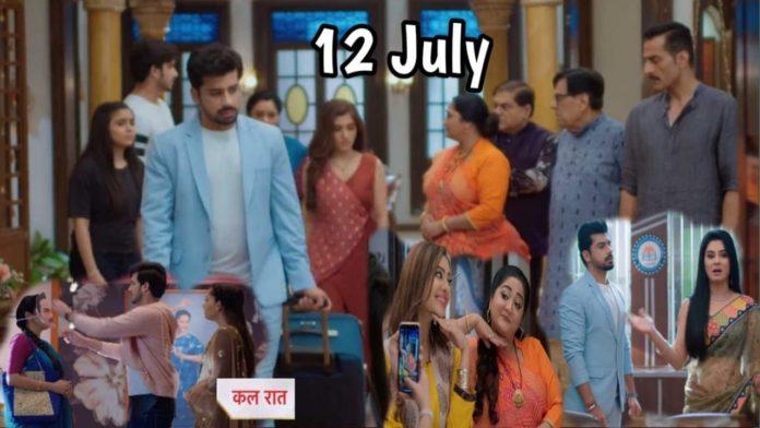 Anupama 12 July 2021 Written Update