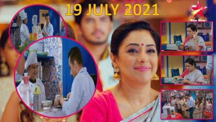 Anupama 19 July 2021 Written Update