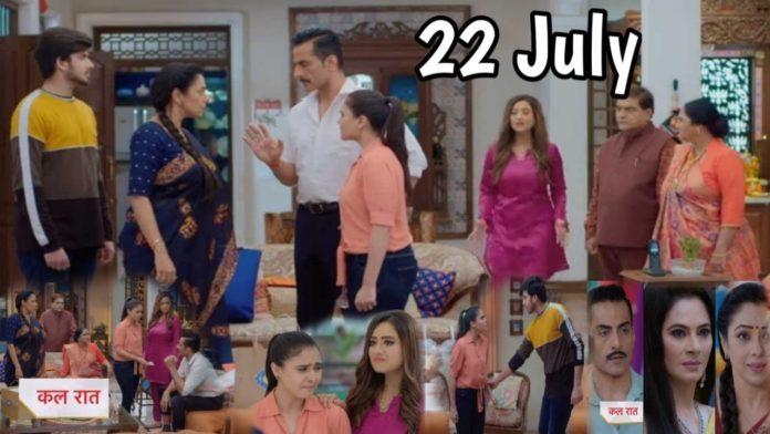 Anupama 22 July 2021