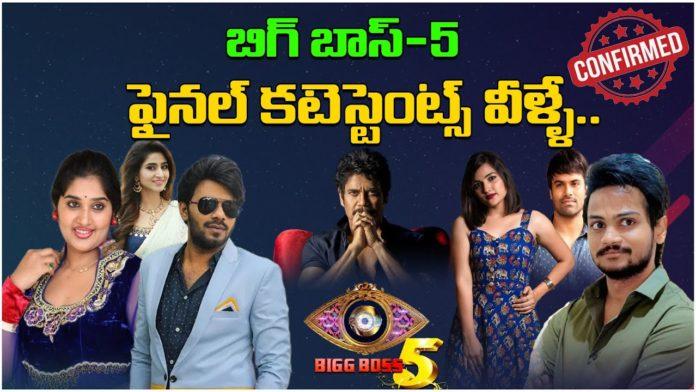 Bigg Boss Telugu contestants season 5