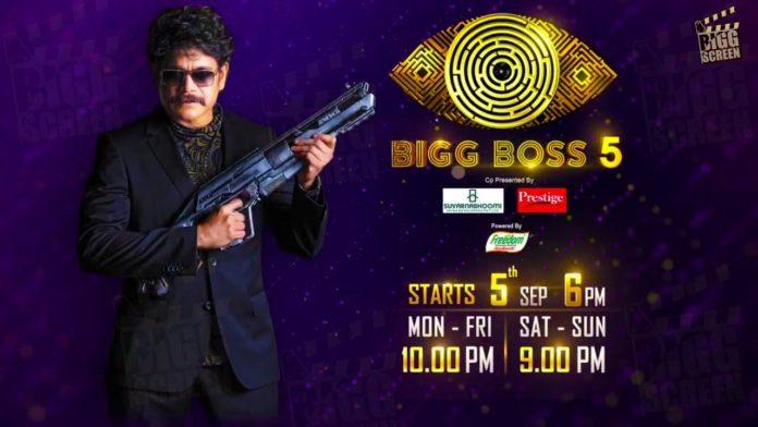 BB5 Telugu star maa poster